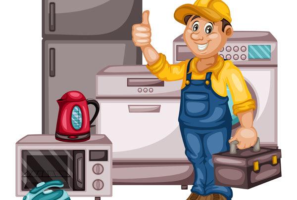 صيانة اللوازم المنزلية