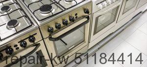 used ovens in shop display 392087 300x137 - تصليح طباخات - فني طباخات